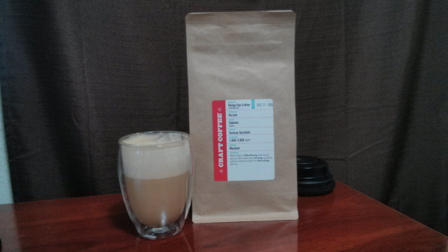 Craft Coffee - Rising Star Coffee