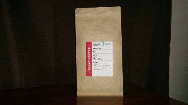 Vigilante Coffee from Craft Coffee
